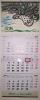 2014 Kalendorius